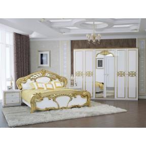 Schlafzimmer-Set Violetta I