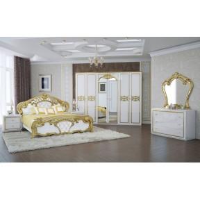 Schlafzimmer-Set Violetta II