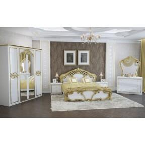 Schlafzimmer-Set Violetta III
