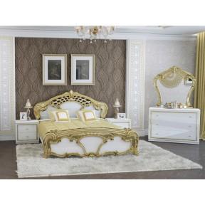 Schlafzimmer-Set Violetta IV