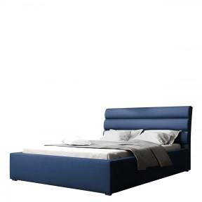 Polsterbett Marus mit Bettkasten und Lattenrost