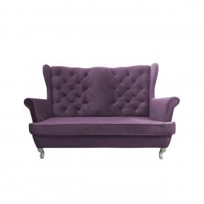 Sofa Lionela 2