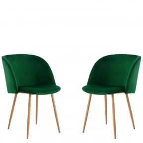 Im Set 2 Stühle Odette 420-3